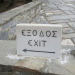 Five wrong arguments against a Greek exit